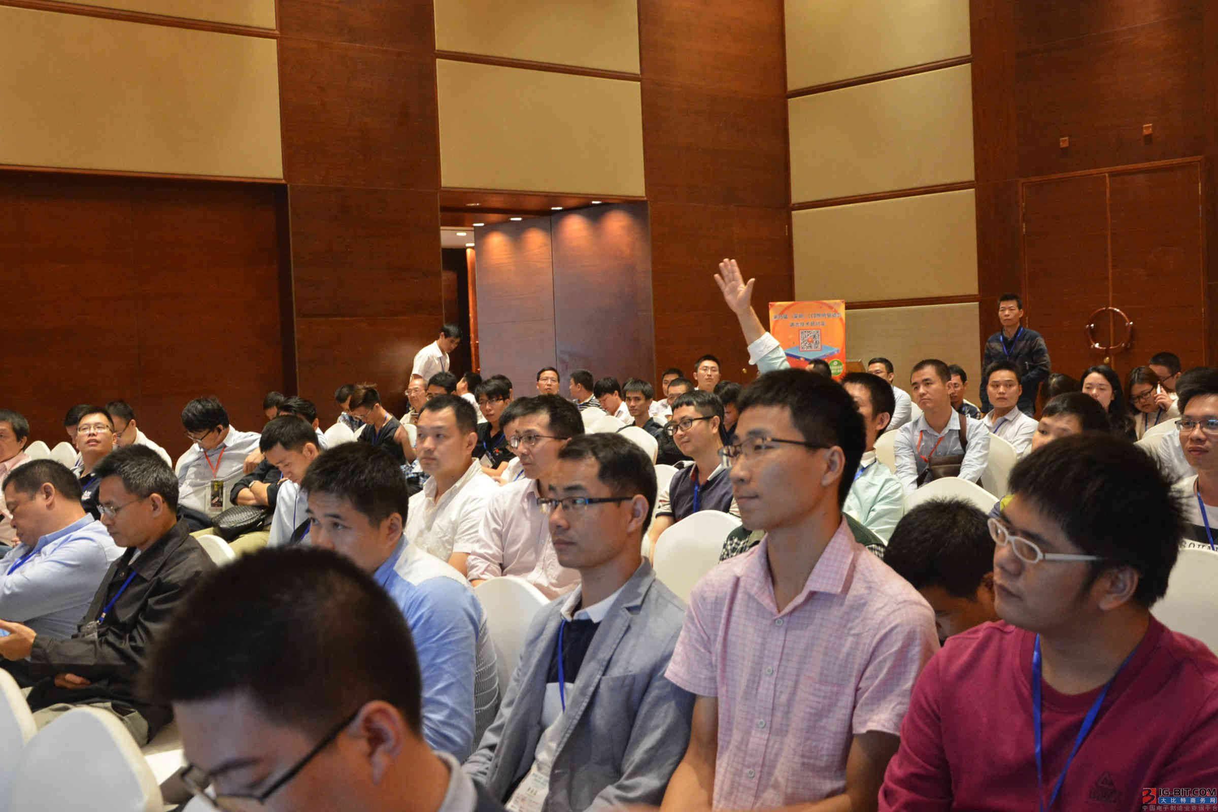 十二场专题演讲,一场专业会议带你了解LED照明驱动与调光最新技术进展!
