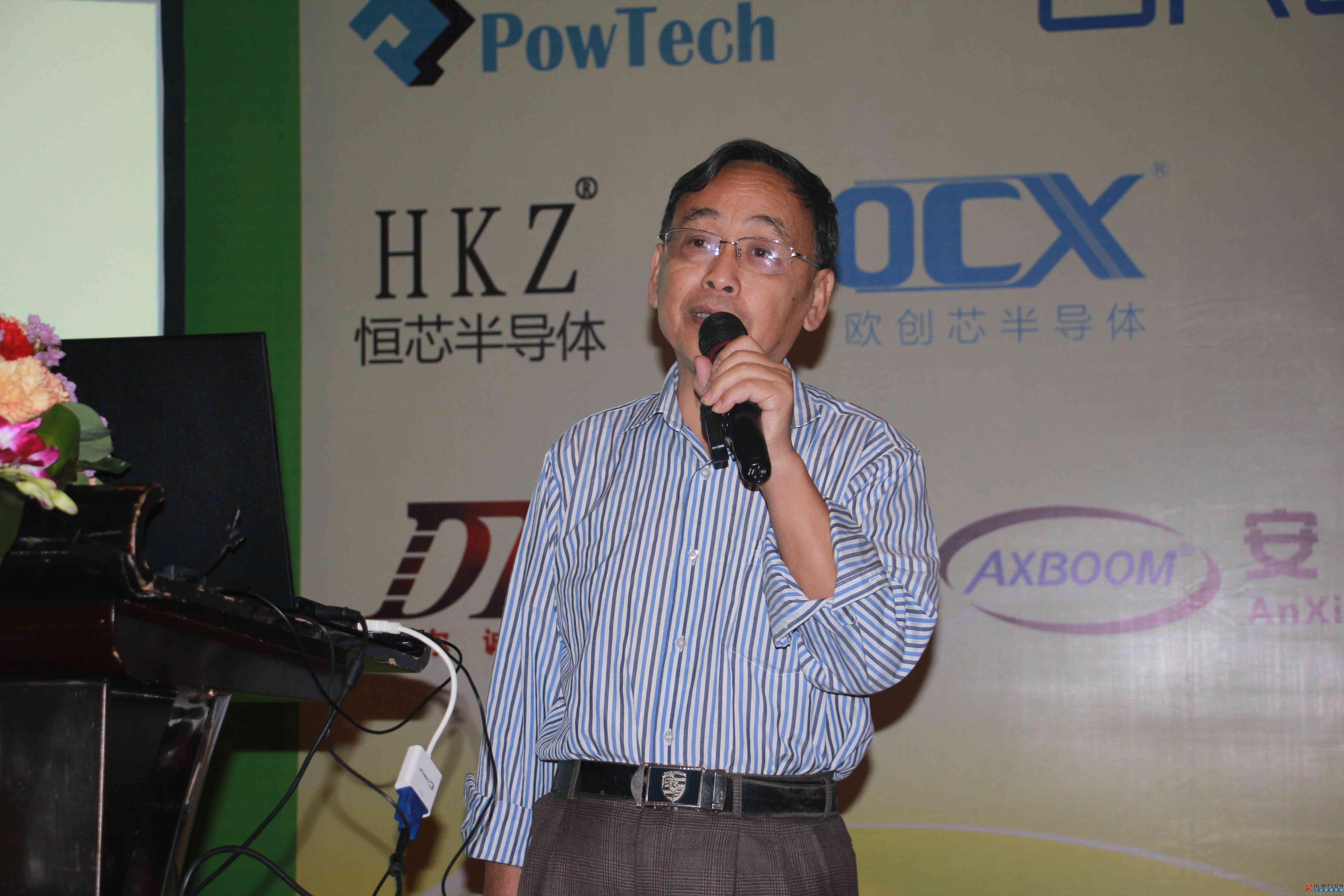 北京大学上海微电子研究院颜重光教授