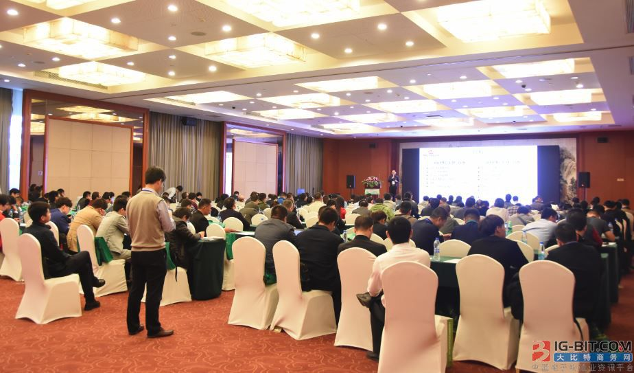 第3届(苏州)新能源汽车核心技术创新研讨会圆满落幕