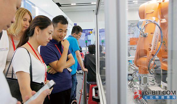 助推华南产业升级 首家机器人学院亮相佛山