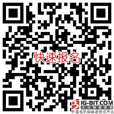 第五届智能家居研讨会将于11月24日举办