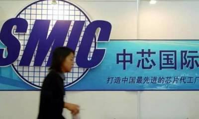 中芯国际加速发展尖端工艺