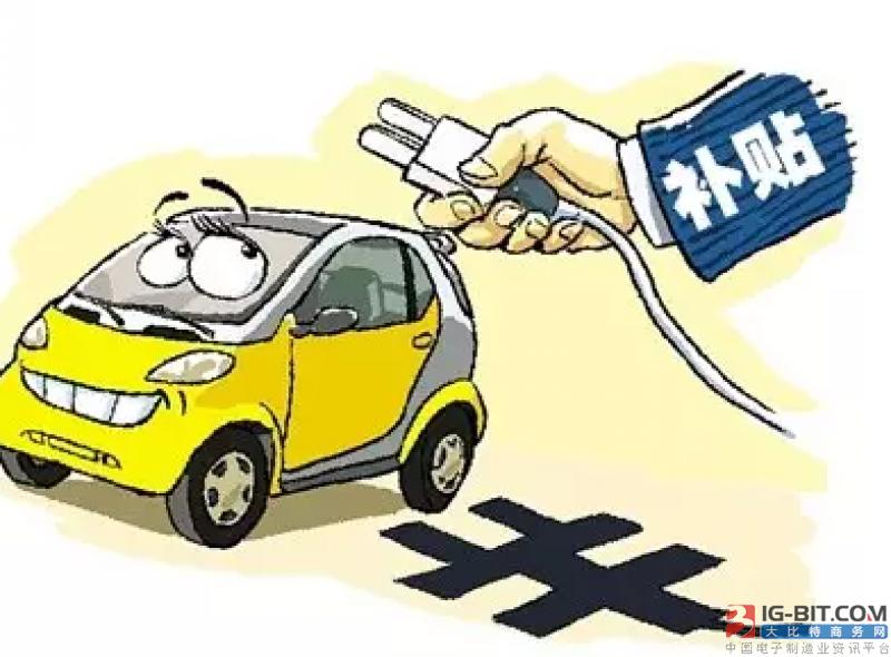 海南新能源汽车补贴发布 单车按国补50%执行