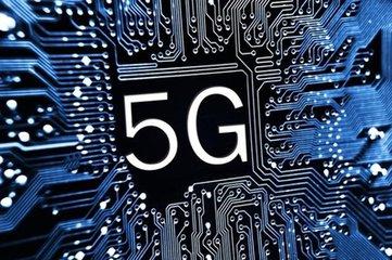 5G芯片:打响市场争霸战