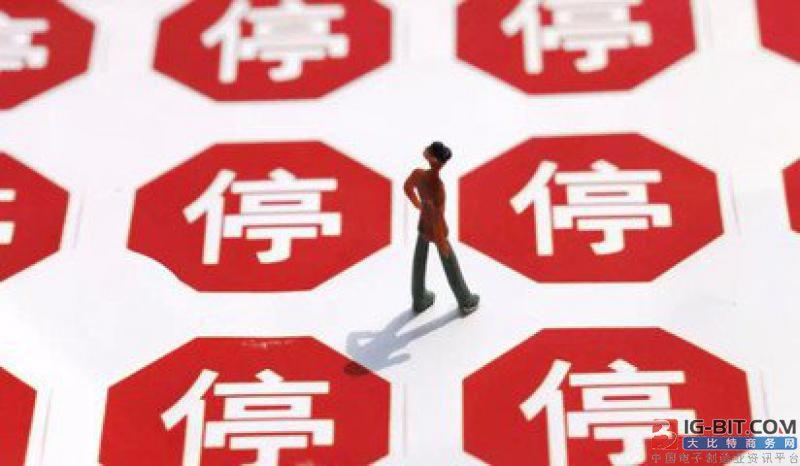 智能手机的崛起 尼康中国工厂宣布停产