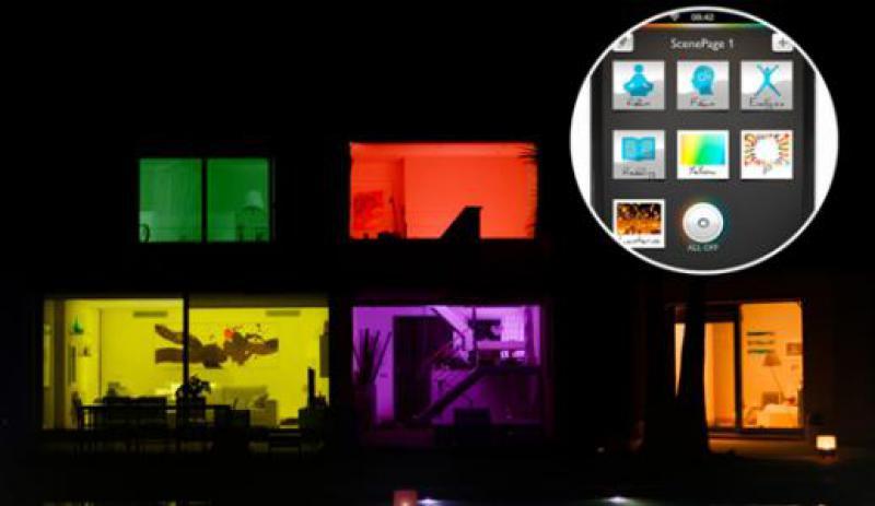 香港贸发局:灯饰业界看好内地市场 智能照明将大热