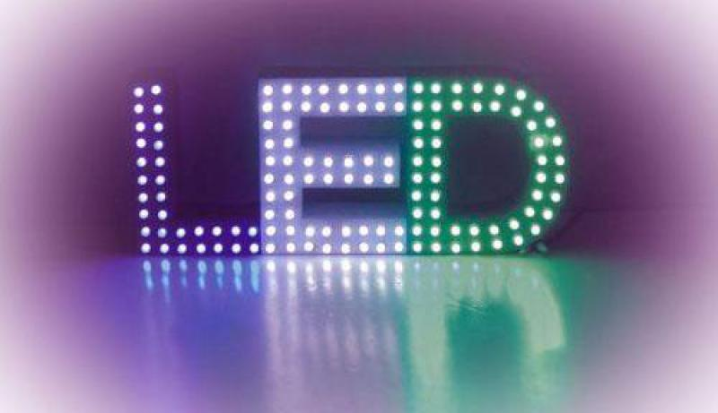 LED元件产值将持续成长 2020年前年复合成长率逾3%