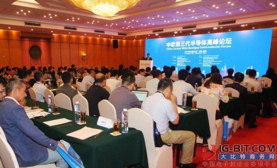 中欧第三代半导体高峰论坛在深圳成功举行