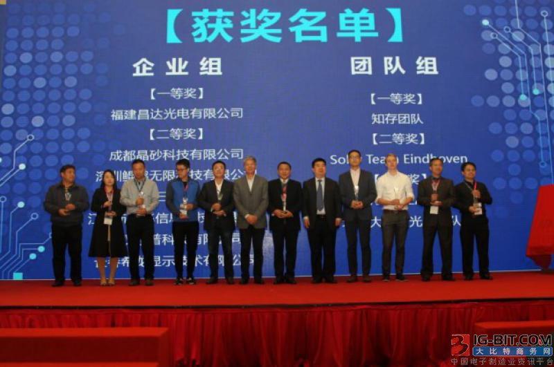 协同创新 融通发展 拥抱产业发展新时代
