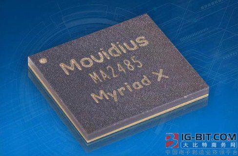 英特尔推出新一代Movidius视觉处理芯片 应用尖端设备