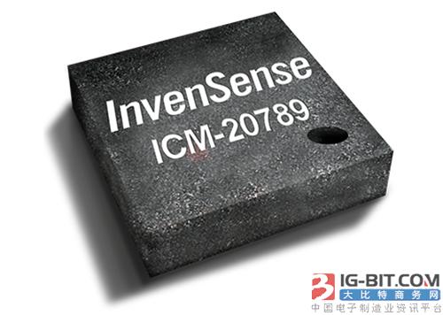 TDK率先推出增加气压反馈功能的7轴IMU传感器