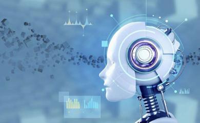 信息产业政策体系加速完善 集成电路人工智能等领域红利可期