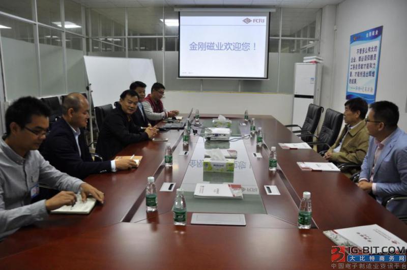 磁材泰斗刘九皋协大比特走访各磁材企业 抵达金刚磁业站