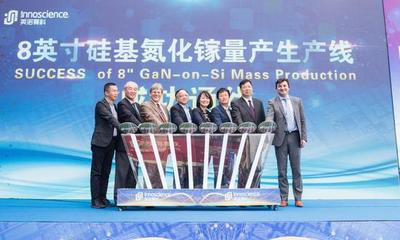中国首条8英寸硅基氮化镓生产线投产