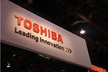 东芝第二财季运营利润增长76% 芯片业务表现强劲