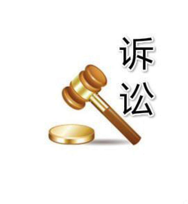 超频三打响专利战,控诉三家公司侵权