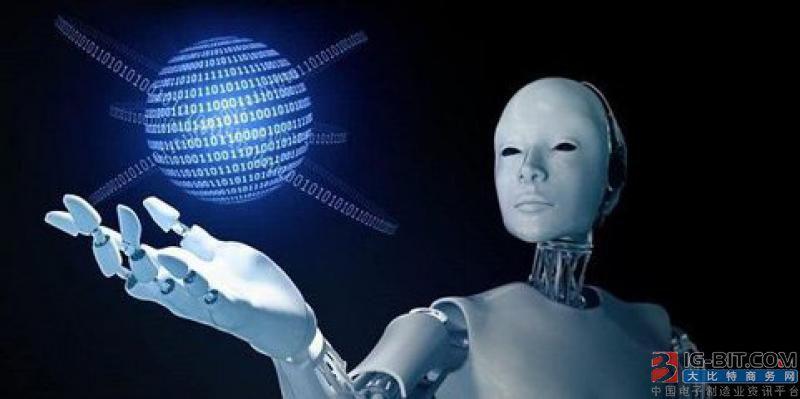 加快推进人工智能标准化体系建设 启动人工智能产品智能化分级