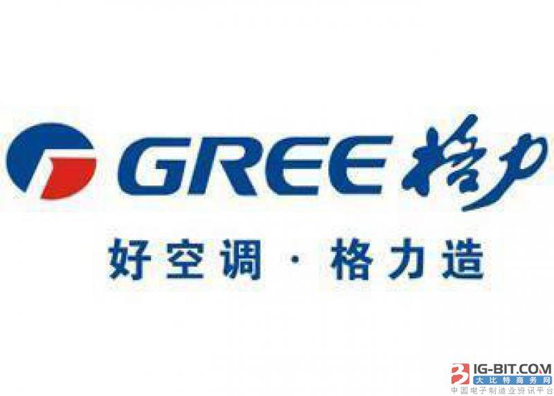 南京市政府联手格力公司 打造空调智能制造基地