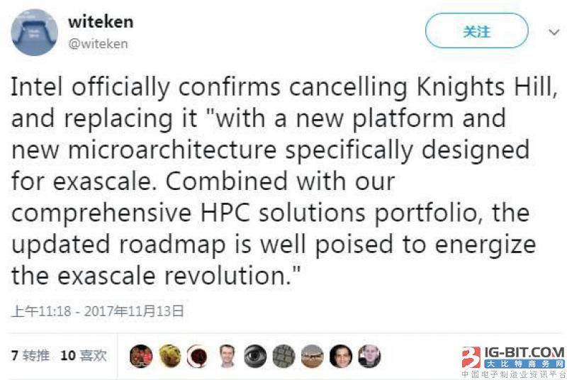 英特尔悄然砍掉了下一代Knights Hill至强Phi芯片
