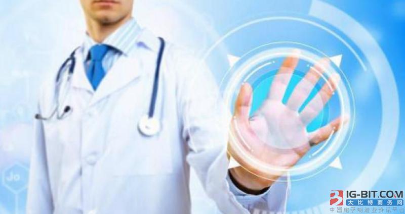微医战略投资九爱科技 打造闭环家医服务体系