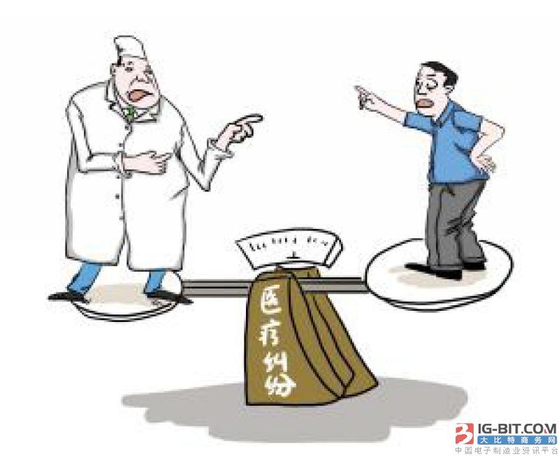 江西省安义县某医院失职致引产女子死亡 赔偿56万元