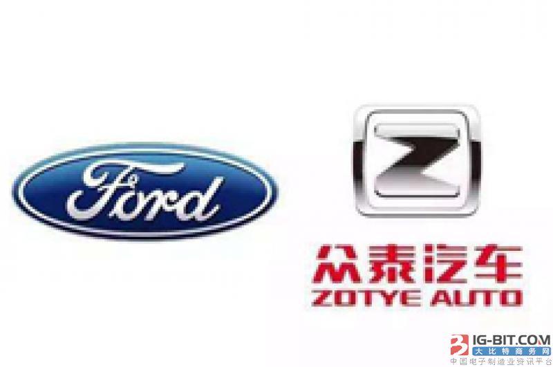 """福特众泰合资加快中国新能源汽车领域""""合资潮"""""""
