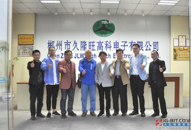 磁材泰斗刘九皋、阳开新企业走访录 抵达久隆旺站