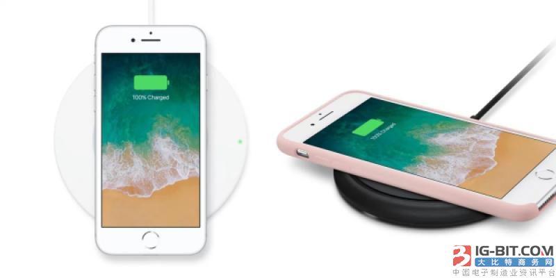 苹果最新推送测试隐藏更新 增强新iPhone无线充电功能