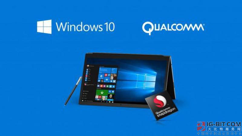 惠普骁龙835笔记本预计将在最近几周发布