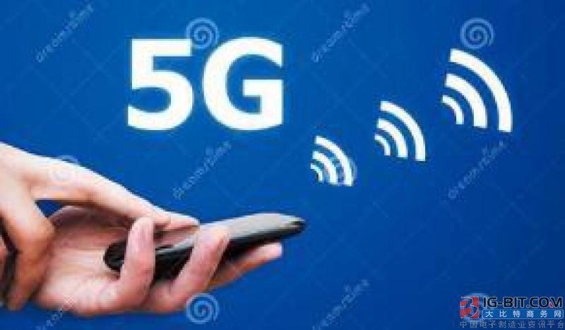 5G标准逐渐出台 最快明年下半年出现5G商用网络