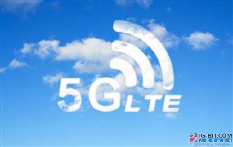 "5G将推动智能终端企业迎来""革命性的发展"""
