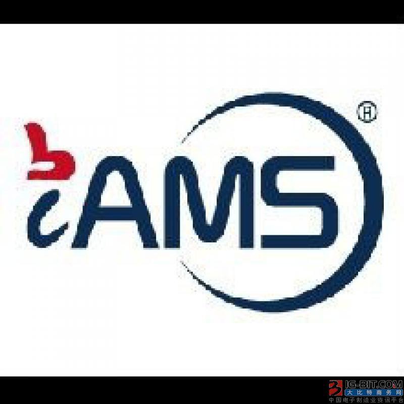 ams 联手舜宇光电 为3D传感应用研发影像解决方案