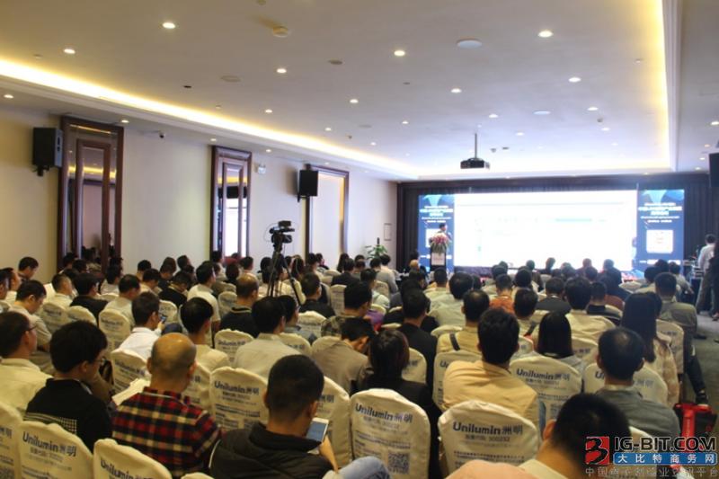 OFweek 2017(第十四届)中国LED照明产业高峰论坛成功举办