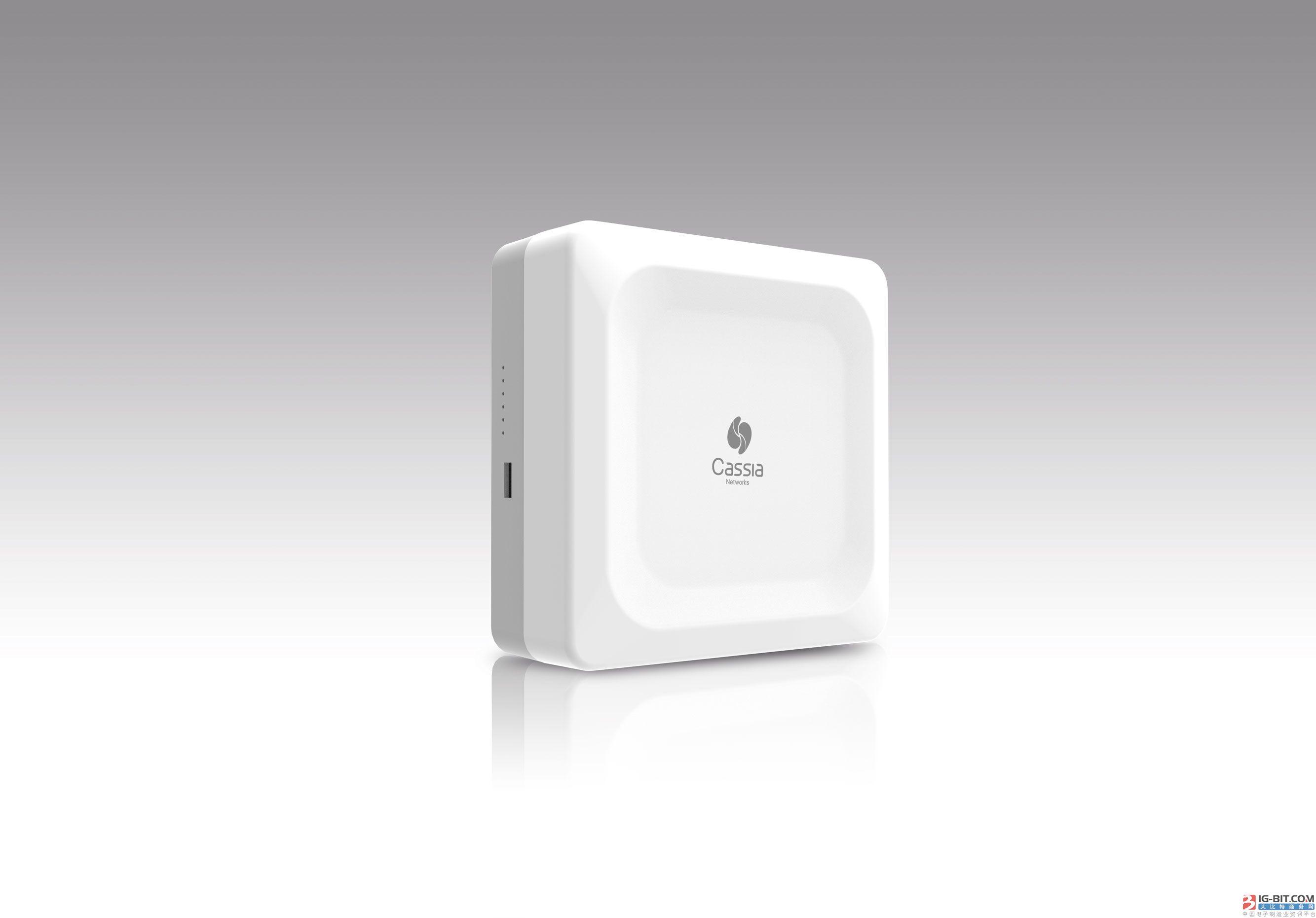 Nordic助力长距离低功耗蓝牙路由器实现用于企业IoT应用的实时边缘处理和多个配对连接