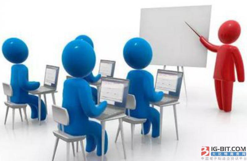 广东省电子变压器电感器行业协会培训班开始报名啦
