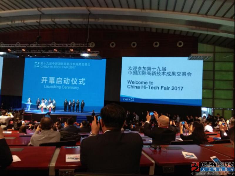 华强电子网、华强LED网携礼登入2017深圳高交会光电显示展