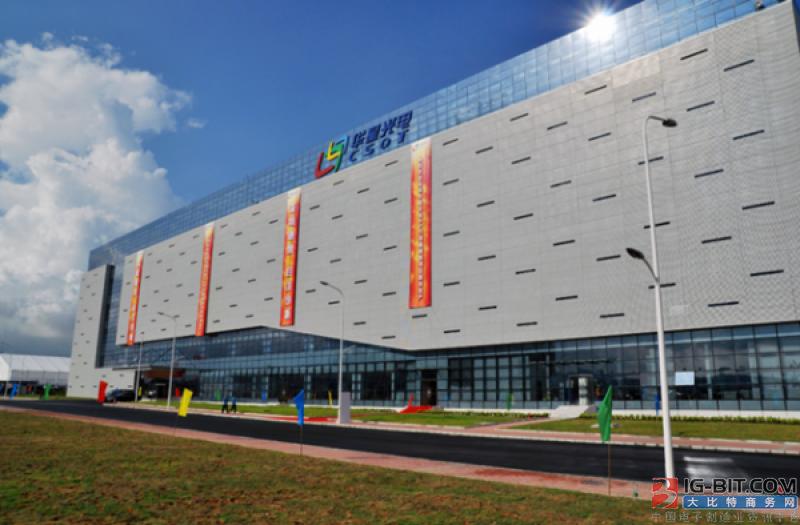 TCL集团将投资华星光电高世代模组配套工厂
