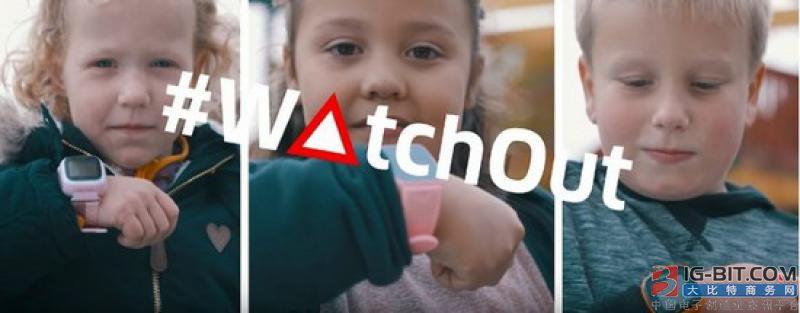 德国宣布禁售儿童智能手表:因违法监听私人对话