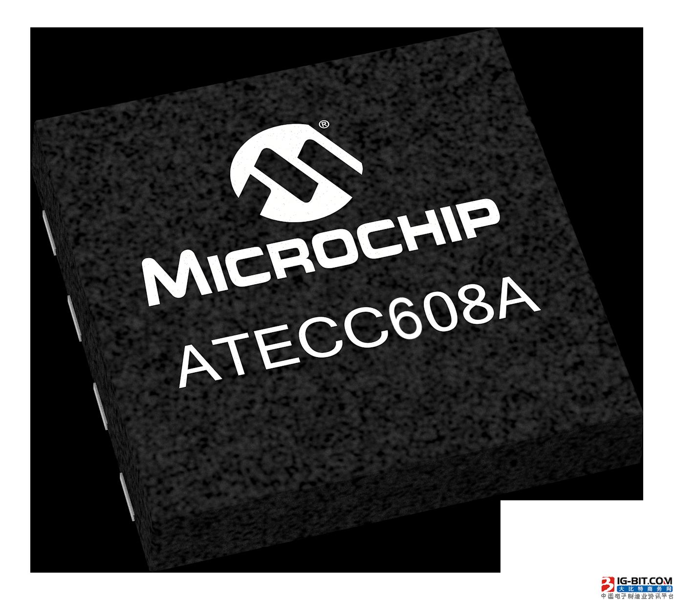 采用Microchip的CryptoAuthentication™新器件,通过安全设计合作伙伴计划,保护IP并部署安全联