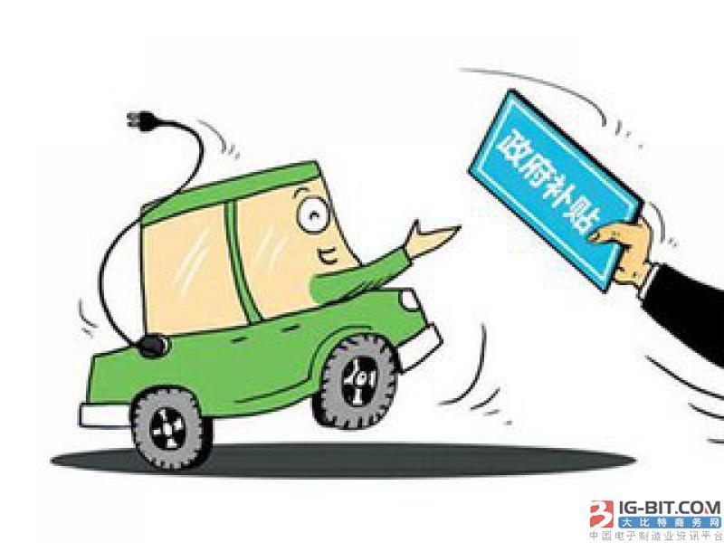 补贴政策鼓励做高端车型 A00级车型是否会走