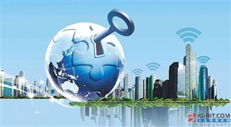 电子身份证引关注 生物识别加码网络安全建设