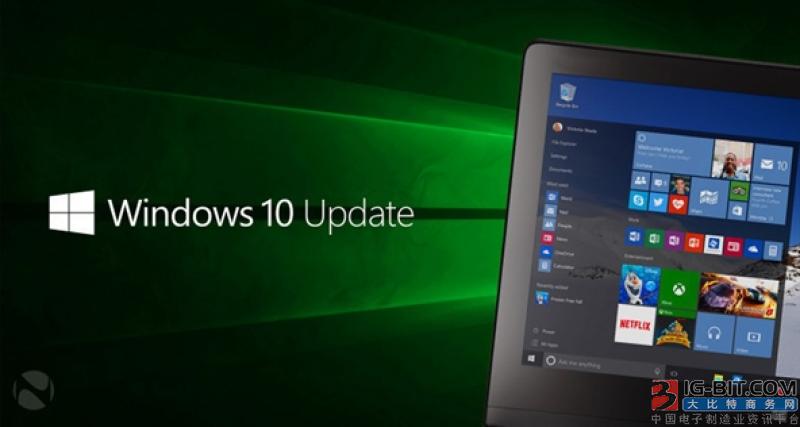 微软面向Windows 10年度更新发布累积更新 解决多显示器花屏