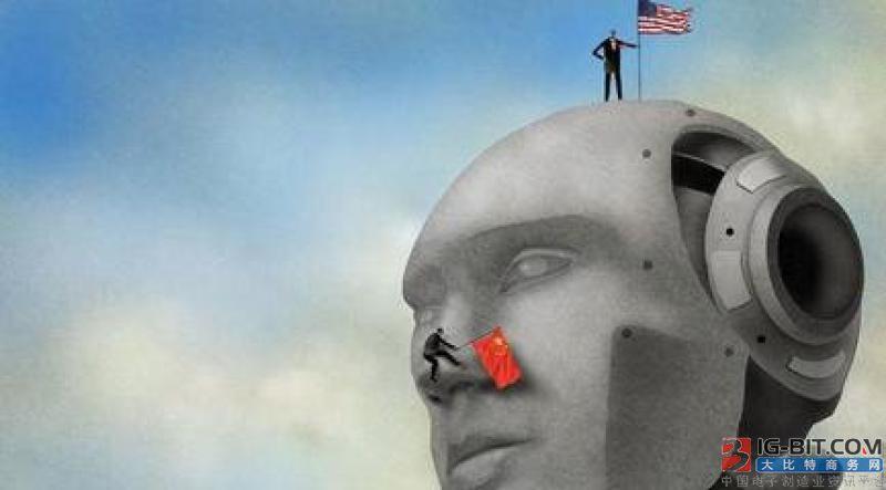 中国计划在人工智能领域赶超美国 芯片或成美国与中国竞争王牌