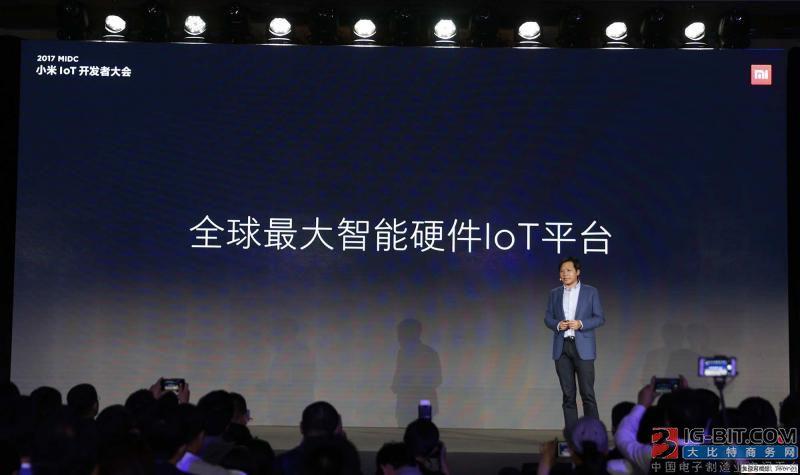 全球最大智能硬件IoT平台全面开放 小米与百度达成AI战略合作