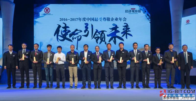 """OPPO连续三年获得""""中国最受尊敬企业""""称号"""