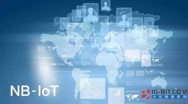"NB-IoT商用进程:多家企业助推""NB-IoT智能四表""落地"