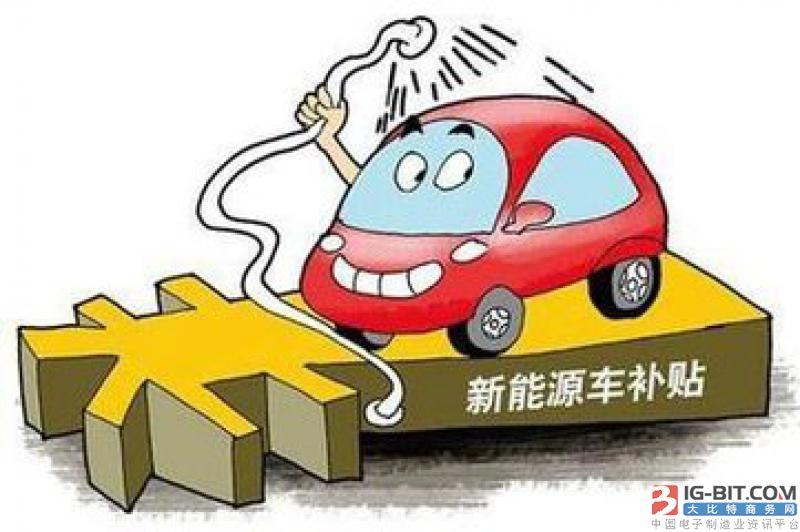 """扬州新能源汽车地方补助细则发布 省补与市补合并为""""地方补贴"""""""