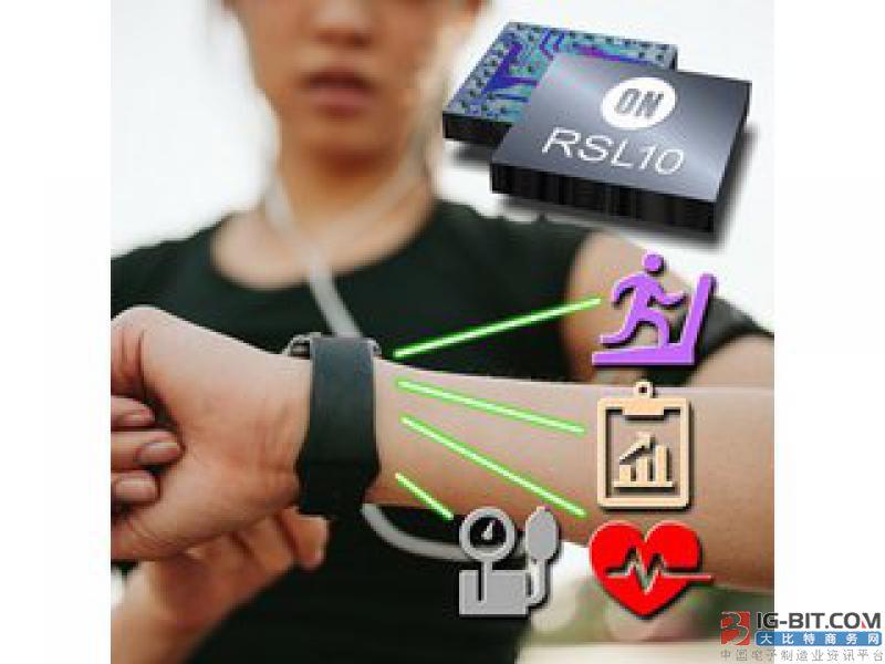 安森美发布全新的蓝牙低功耗和能量采集传感器屏蔽板