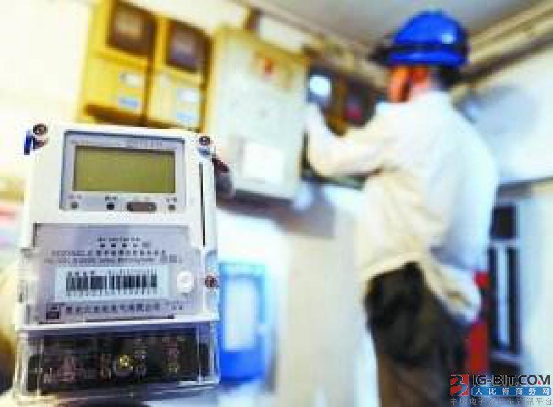 梅州市平远县实现智能电表100%全覆盖