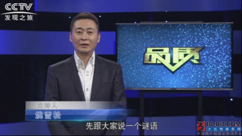 奇力新/力王高科/青岛云路联袂报名  行业评选申报渐入尾声